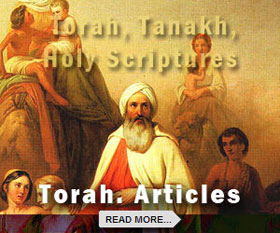 Torah Articles