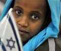 Ethiopian Jews: A Success Story in Israel